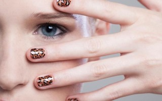 Inspírate Con Este Look Animal Print